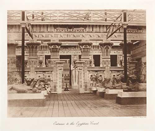 Egyptian Court