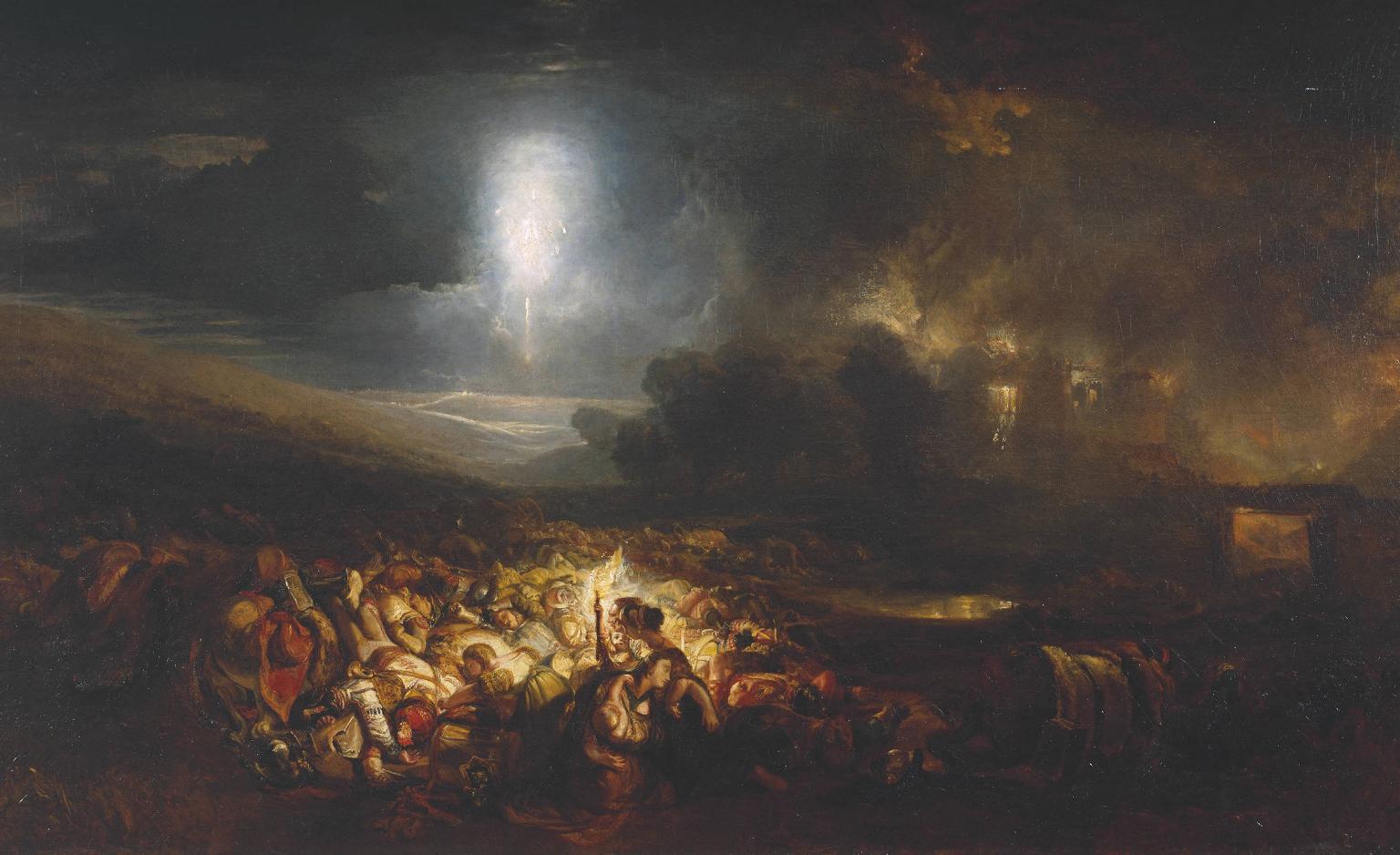Turner's Field of Waterloo