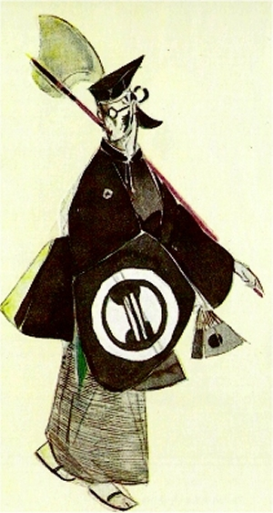 This is an image of a Charles Ricketts costume design